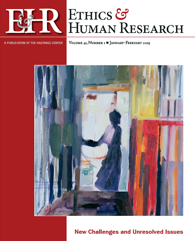 EHR cover